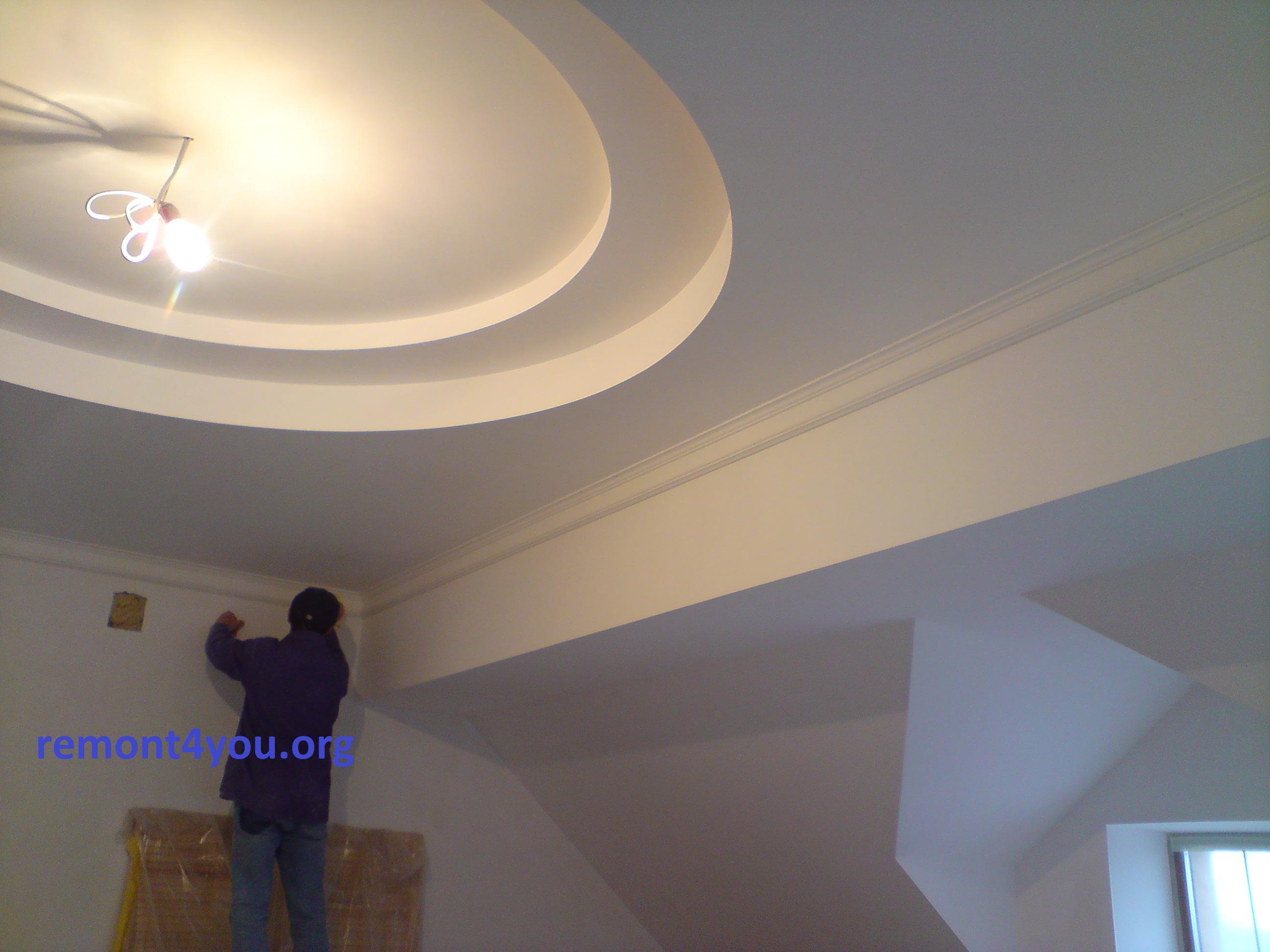 fibre optique plafond prix perpignan devis travaux. Black Bedroom Furniture Sets. Home Design Ideas